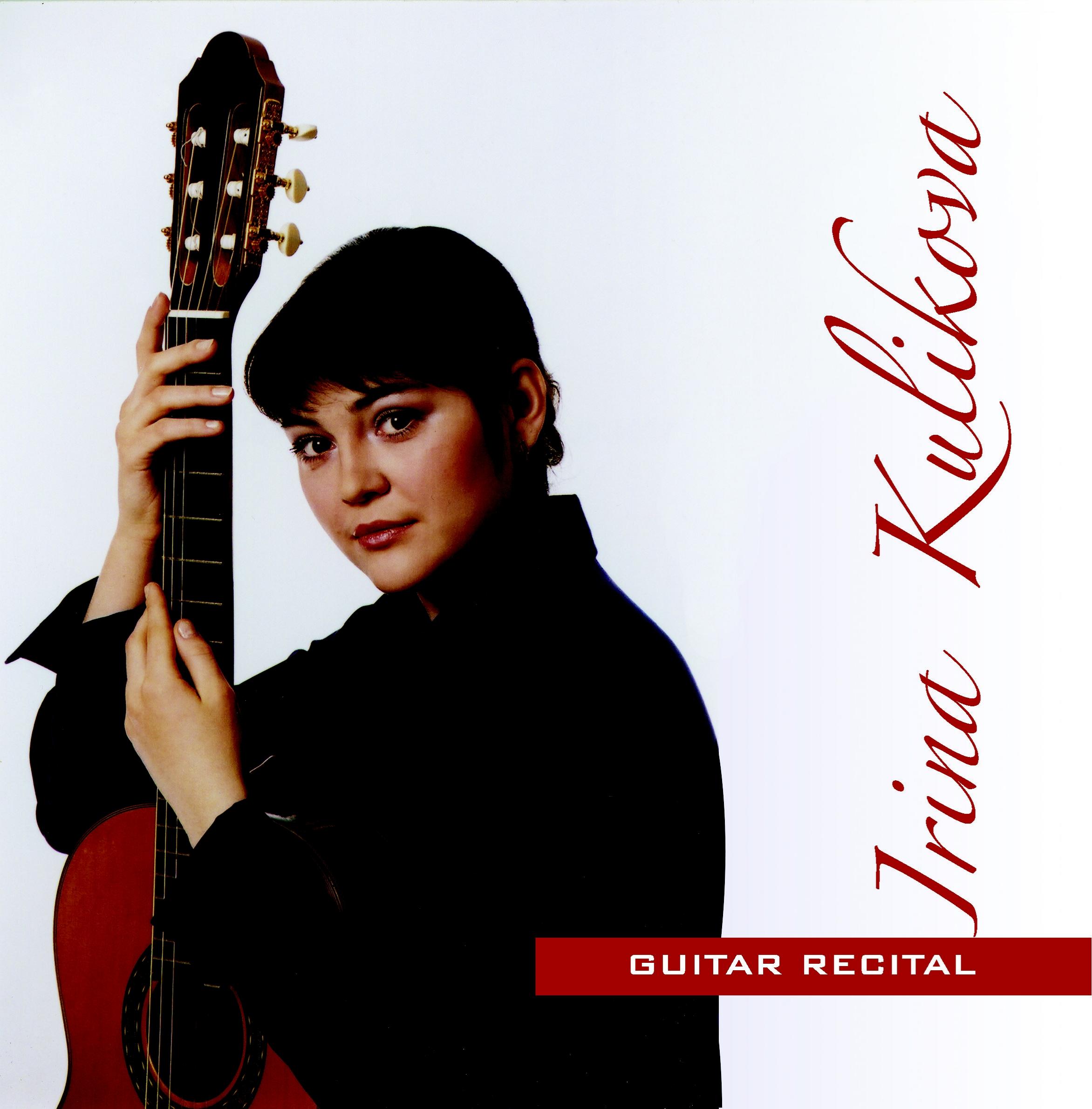 Guitar Recital 2005 - album cover