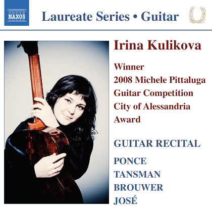 Irina Kulikova Naxos Laureate Series 2009