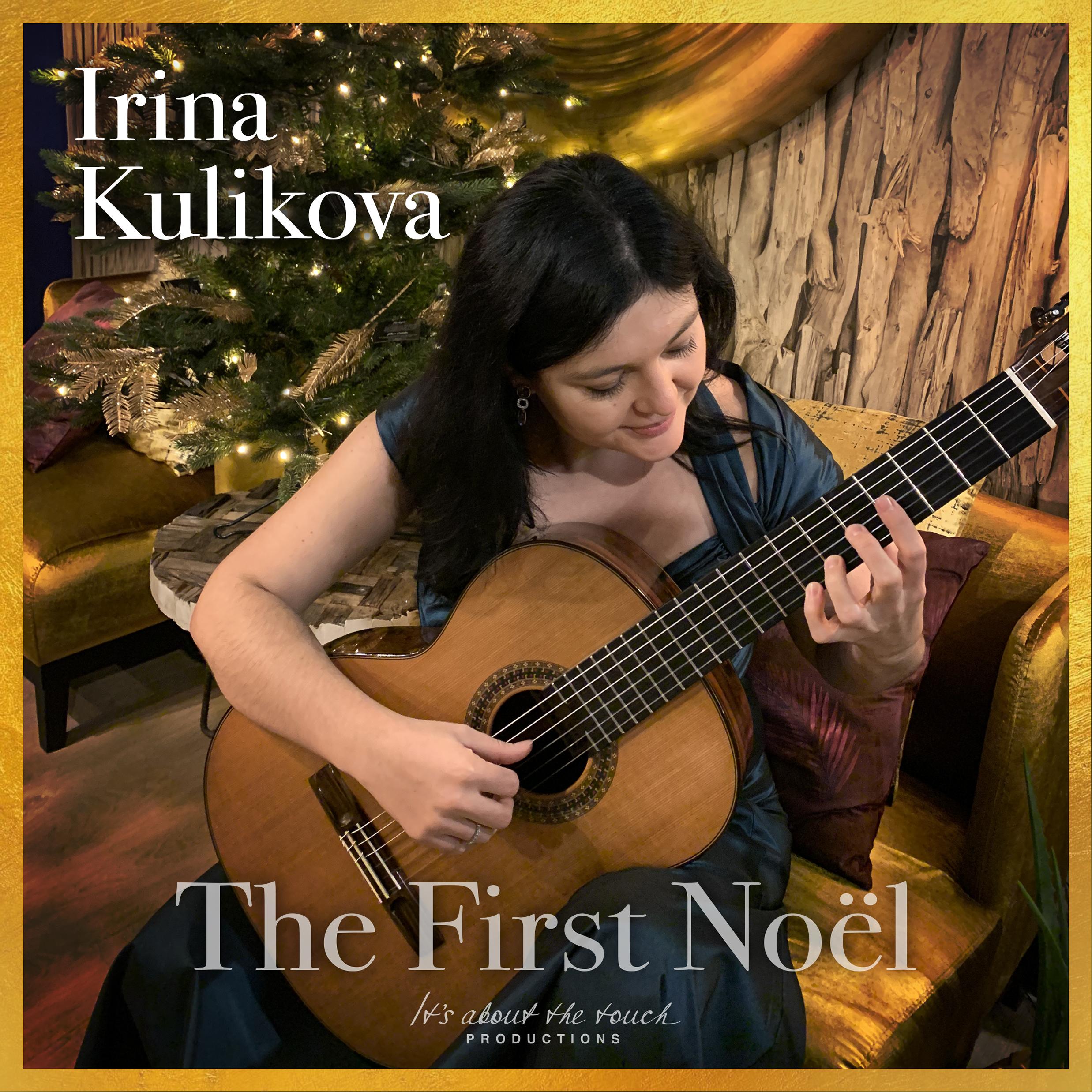 Irina Kulikova First Noël cover